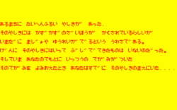 20131125-02.png