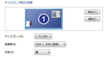 20140427-06.png