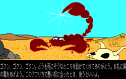 20140722-14.png