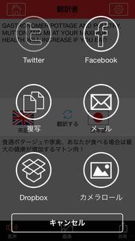 20150816-16.jpg