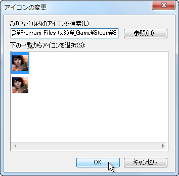 20160304-04.png
